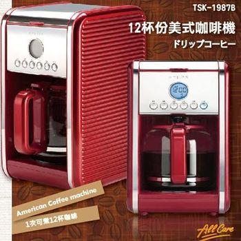 EUPA優柏 12杯份美式咖啡機 TSK-1987B