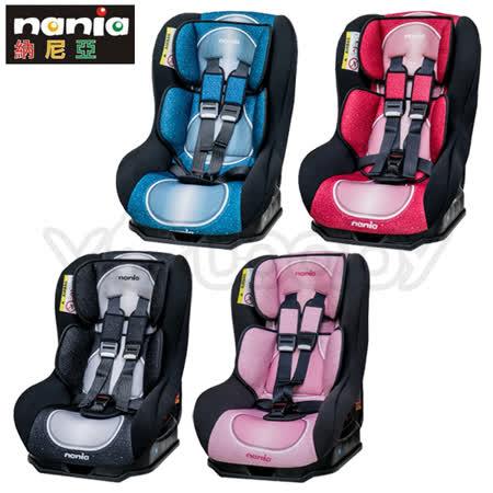 納尼亞 NANIA 0-4歲 汽車安全座椅/汽座(網眼布)