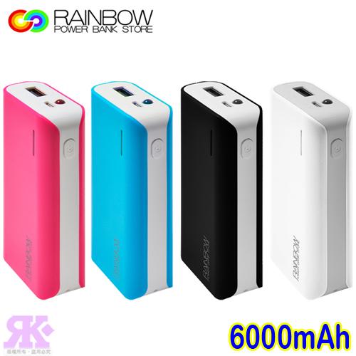 Rainbow彩虹 行動電源~6000mAh~RB~BP~021~贈USB~LED燈