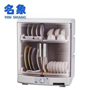 名象 雙層直立式手動烘碗機 TT-867