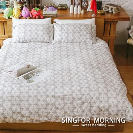 幸福晨光《星光巴黎》雙人加大四件式精梳棉兩用被床包組