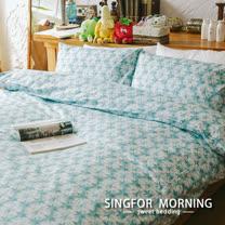 幸福晨光《星空巴黎》雙人加大四件式精梳棉兩用被床包組