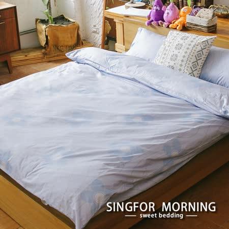 幸福晨光《鏡花水月》雙人加大四件式精梳棉兩用被床包組