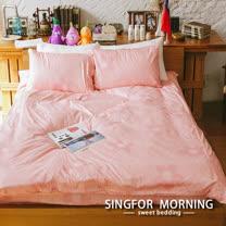 幸福晨光《雲裳仙子》雙人加大四件式精梳棉兩用被床包組