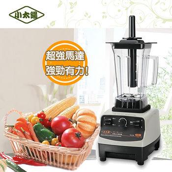 【小太陽】養生冰砂調理果汁機 TM-760 (加贈BWT濾水壺)