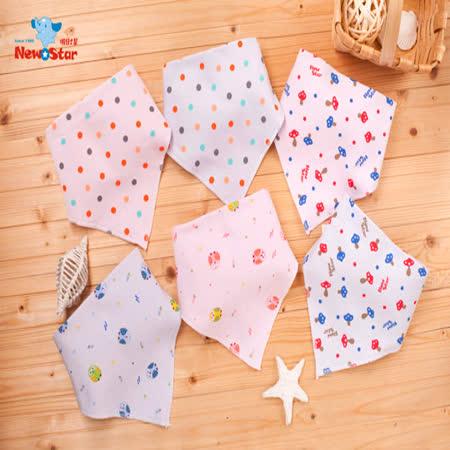 【New Star】超可愛嬰兒圍兜l三角領巾圍兜l時尚口水巾l造型領巾l造型圍兜 -藍色/粉紅色 [100%純棉+MIT台灣製造]給您安心好品質