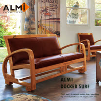 【ALMI】DOCKER SURF- 2 PLACES CUIR 雙人扶手椅
