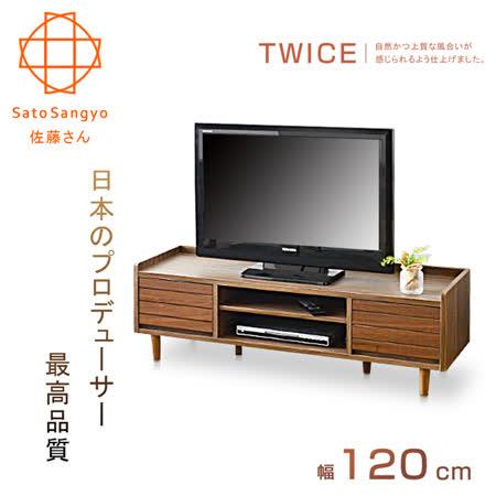 【Sato】TWICE琥珀時光單抽開放電視櫃‧幅120cm