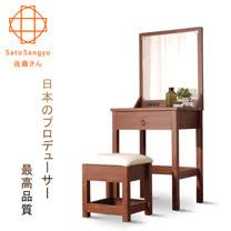 【Sato】EMMA北國之夏化妝桌椅組 (優雅棕)