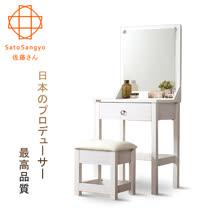 【Sato】EMMA北國之夏化妝桌椅組 (木紋白)