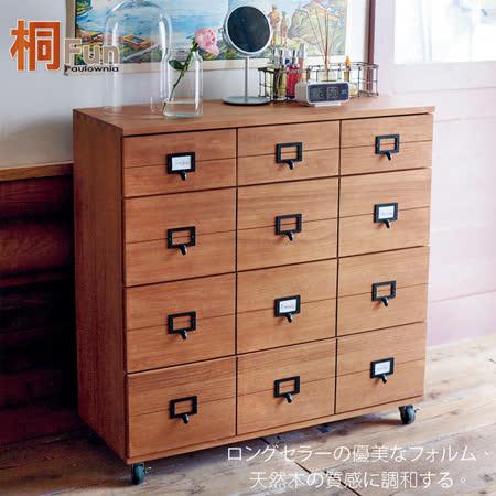 【桐趣】木樂四重奏6抽實木文青收納櫃-幅91cm