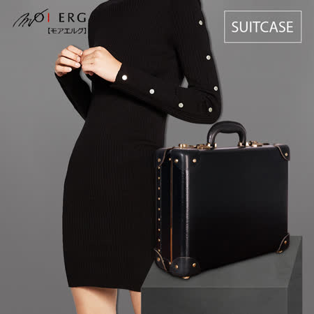 【MOIERG】Bonjour復古背包客 vulcanized fibre Suitcase (S-16吋) Black