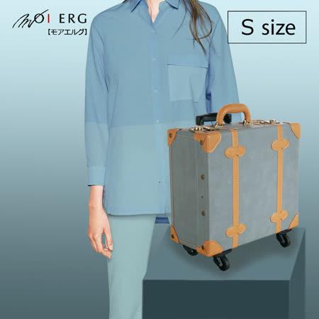 【MOIERG】Voyager一個人旅行Side Type 4 wheel (M-17吋) Sky Blue