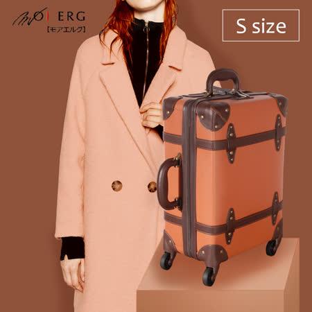 【MOIERG】My style雙城故事PP Board YKK trunk 4 Wheel (S-17吋) Camel