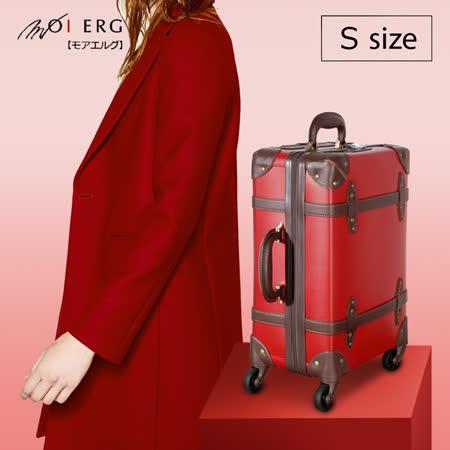 【MOIERG】My style雙城故事PP Board YKK trunk 4 Wheel (S-17吋) Red