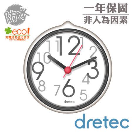 【dretec】「SPA」大字幕浴室防水時鐘-白色
