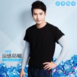 【BeautyFocus】台灣製抗UV涼感防曬運動袖套/一般款-24109水藍