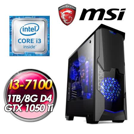 微星B250平台 金甲戰士(I3-7100/8G DDR4/1TB HDD/550W/GTX1050 Ti 4G)7代電競主機