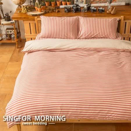 【幸福晨光】簡約樸調100%針織棉雙人床包枕套三件組-粉