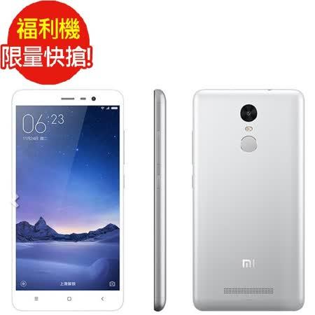 【福利品】紅米 Note 3 六核心5.5吋雙卡金屬機LTE(2G/16G)_雙卡白色標準版 全新品
