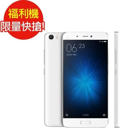 【福利品】小米5 Xiaomi  5.15吋 四核心雙卡LTE 智慧手機(3G/32G)標準版(白色)全新未使用