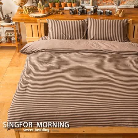 【幸福晨光】簡約樸調100%針織棉雙人床包枕套三件組-咖