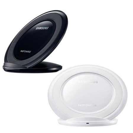 Samsung 原廠無線快充立式QI盤-EP-NG930