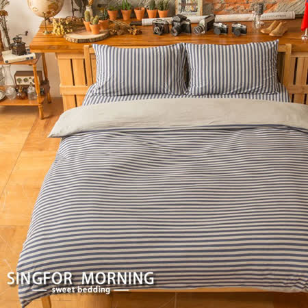 【幸福晨光】簡約樸調100%針織棉雙人床包枕套三件組-藍