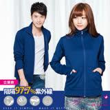 【BeautyFocus】台灣製吸排抗UV認證立領防曬外套-5082深藍