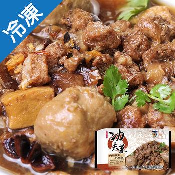 村子口功夫菜肉燥便利料理包450G/包