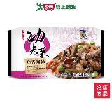 村子口功夫菜魚香肉絲450G/包