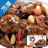 村子口功夫菜醬燒三杯雞400G/包