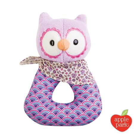 美國 Apple Park - 野餐好朋友系列 有機棉手搖鈴啃咬玩具禮盒 - 粉紫貓頭鷹