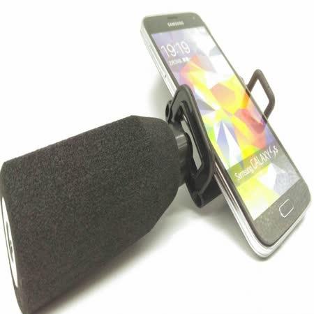 三合一自拍組合 手持握把+自拍手機+攝影腳架 穩定器 穩定架 相機 攝影 手機 直播