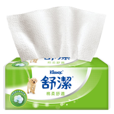 ﹝團購﹞【舒潔】棉柔舒適抽取衛生紙100抽(48包/箱)