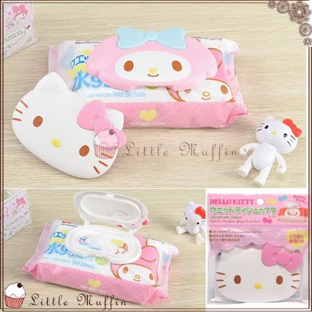 日本進口 HELLO KITTY,MY MELODY 美樂蒂 濕紙巾蓋 紙巾貼 可重複使用 大包濕紙巾專用