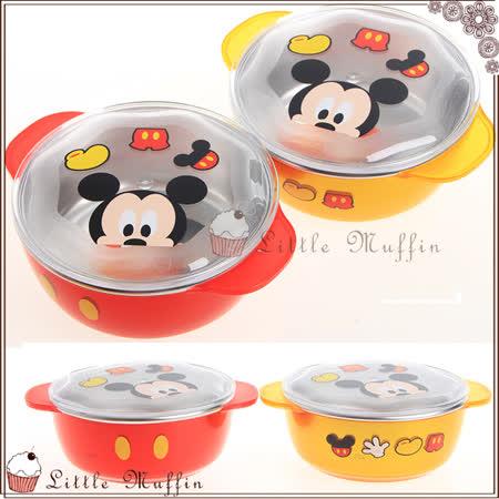 韓國原裝正品LILFANT 迪士尼米奇DISNEY MICKY MOUSE 不銹鋼防燙碗 付蓋子 370ml大款