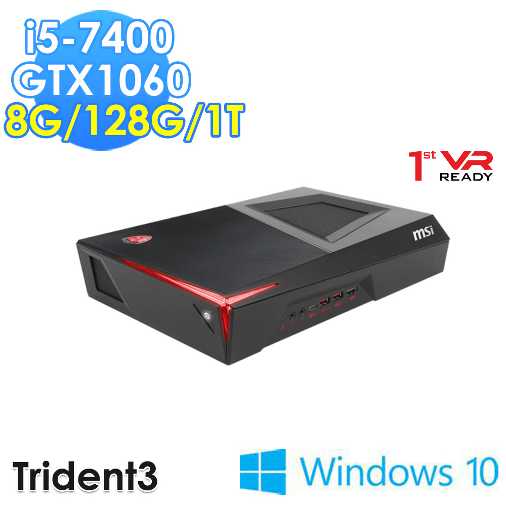 msi微星 Trident 3 VR7RC-039TW i5-7400 GTX1060 WIN10 電競桌機