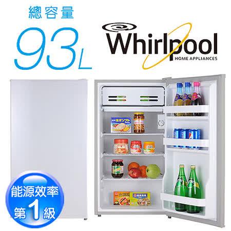 Whirlpool 惠而浦  創.意生活系列93L單門冰箱(WMT193DG)