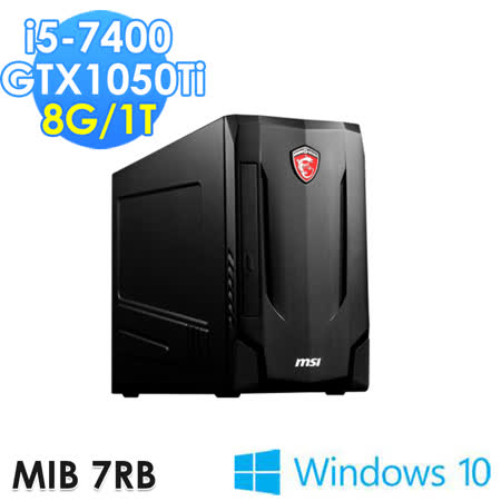 msi微星 Nightblade MIB 7RB-250TW i5-7400 GTX1050Ti Win10 電競桌機