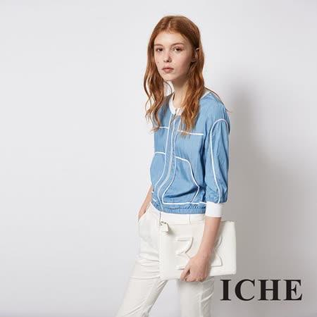 ICHE 衣哲 撞色拼接造型拉鍊藍外套