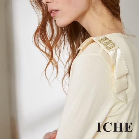 ICHE 衣哲 百搭簡約條紋造型針織外套 兩色