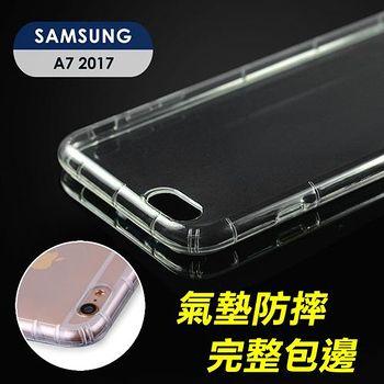YANG YI 揚邑 氣囊式防撞耐磨不黏機清透空壓殼 Samsung Galaxy A7 2017 專用