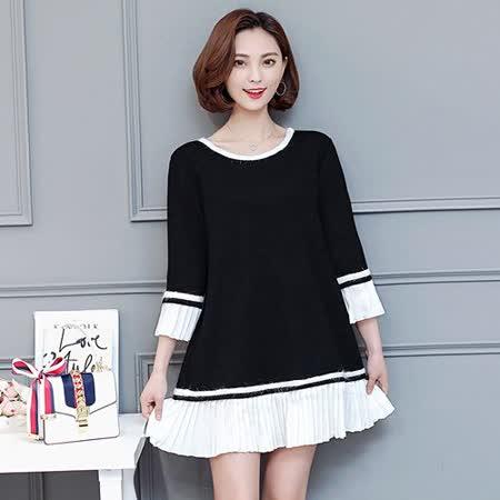 【Kate Classic 】時尚經典黑白七分袖洋裝DS194