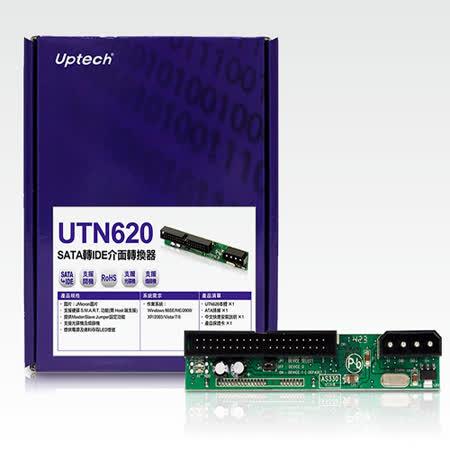 登昌恆 Uptech UTN620 SATA轉IDE介面轉換器