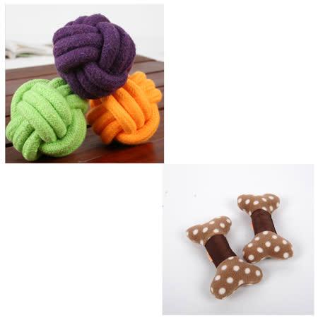 寵物愛家-編織棉繩球+狗骨頭發聲毛絨互動訓寵物用品玩具