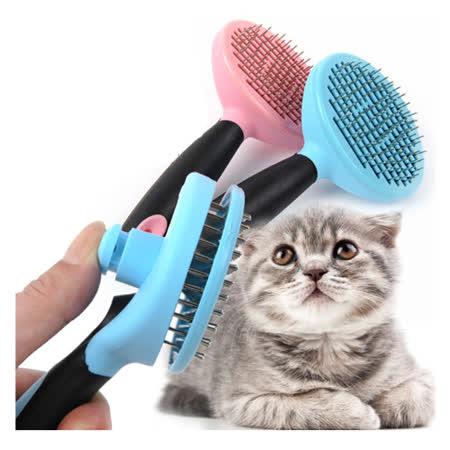 寵物愛家-動物自動脫毛清毛退毛按摩刷梳