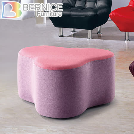 Bernice-三葉草休閒沙發椅凳