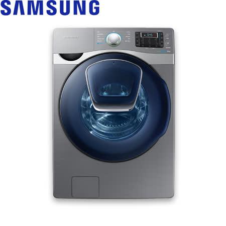 【SAMSUNG三星】19KG變頻AddWash潔徑門洗脫滾筒洗衣機 WF19J9800KP/TW