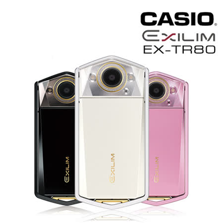 CASIO EXILIM EX-TR80 新一代自拍神器(中文平輸)-加送32G記憶卡+玻璃保護貼+讀卡機+清潔組+保護貼